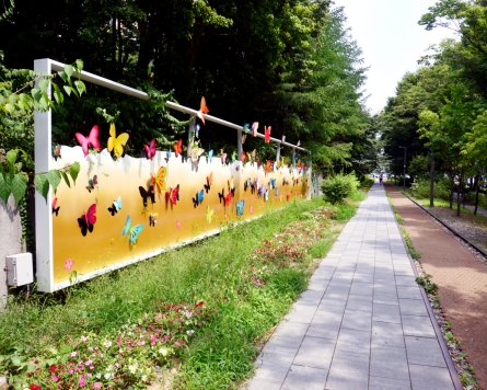 Nostalgic walk along Gyeongchun Line Forest Park