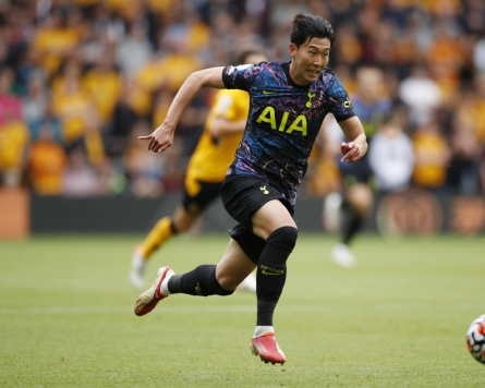 Son Heung-min called up for World Cup qualifiers amid injury concerns