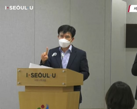 Seoul City to offer free online courses for 110,000 citizens in need