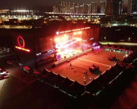 Incheon Pentaport Rock Festival to go online again