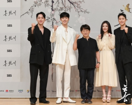 SBS offers new fantasy romance drama 'Red Sky'