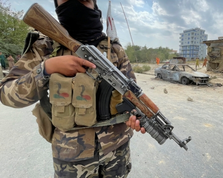 Rockets fired at Kabul airport as US troops pull out