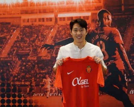 S. Korean midfielder Lee Kang-in joins RCD Mallorca