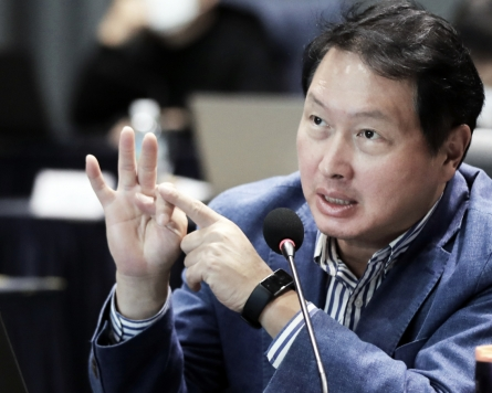 SK Group chief sues YouTuber for defamation