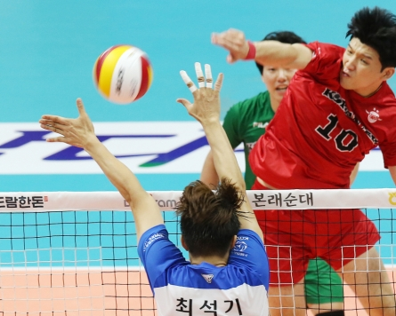 S. Korean volleyball MVP under investigation for assault charges