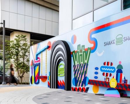 SPC Group to open 18th Shake Shack in Hongdae