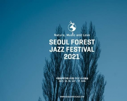 Live jazz returns to Seoul Forest in October as Seoul Forest Jazz Festival goes in-person