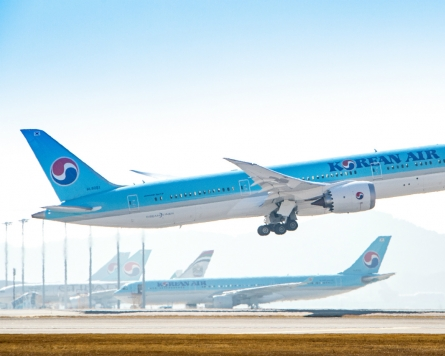 Korean Air teams up with SK Energy for 'carbon-neutral' flight