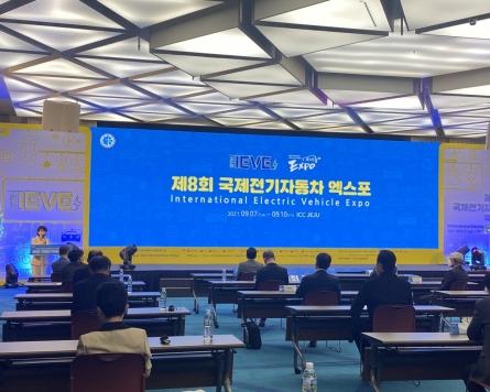 EV Expo expands scope of e-mobility