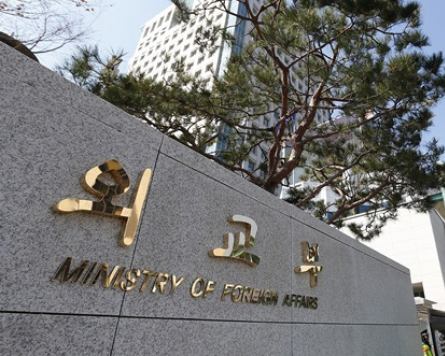 Foreign ministry pushes for work system upgrade to allow remote working at diplomatic missions