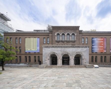 Seoul Mediacity Biennale strikes positive note on escapism
