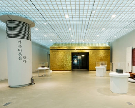 Incheon Airport pins hope on bid for world-renowned museum