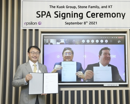 [Herald Interview] KT buys UK-based Epsilon, on lookout for more