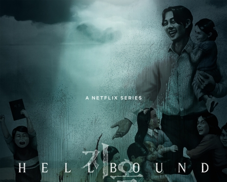 Yeon Sang-ho's 'Hellbound' to be screened at BFI London Film Festival