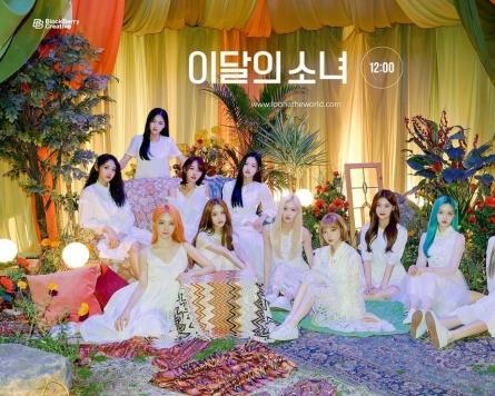 K-pop girl group LOONA set for official debut in Japan next week