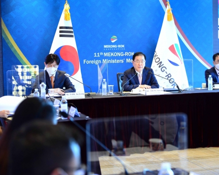 S. Korea, Mekong countries reaffirm commitment to health, economic cooperation amid pandemic