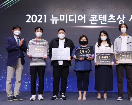 'Nego King' wins top prize at Korean content fair