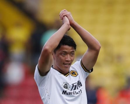 Hwang Hee-chan scores in Premier League debut for Wolverhampton