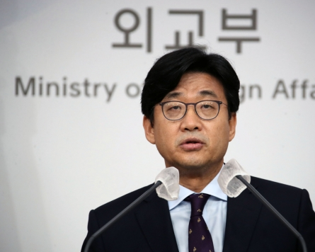 Second Vice FM Choi to visit Qatar, Oman this week