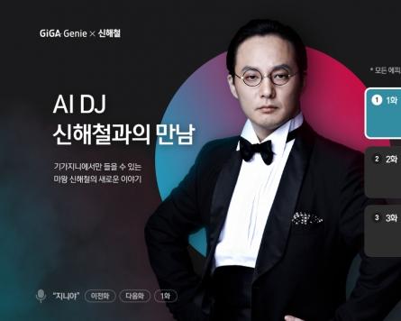 Korean rock legend returns to radio with AI tech