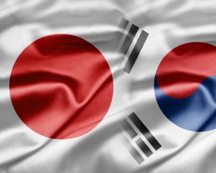 Top nuke envoys of S. Korea, Japan hold talks amid renewed tensions over NK missile launch