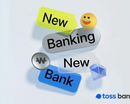 Ahead of October launch, Toss Bank secures half a million subscribers
