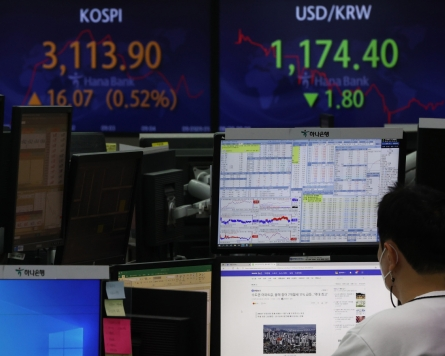 Seoul stocks open steeply higher ahead of US inflation data release