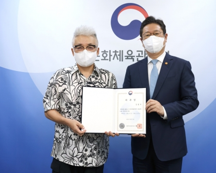 K-Culture Festival to be held in November, headed by producer Kim Hyung-suk