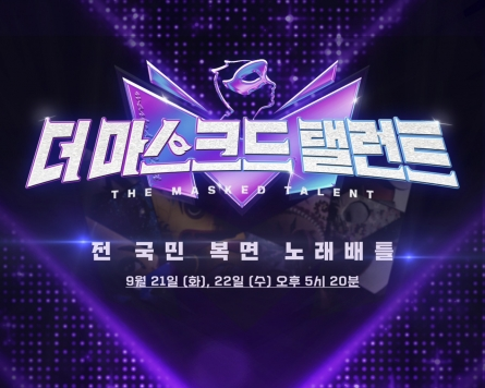 MBC 'King of Mask Singer' opens up competition to all