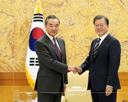Chinese FM arrives in Seoul in latest effort to bolster regional ties
