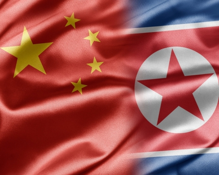 NK media slams US for meddling in Taiwan issues, voices support for 'One China policy'