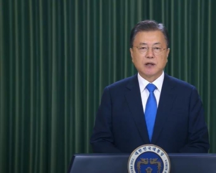 Moon vows S. Korea's role in resolving ocean garbage problem