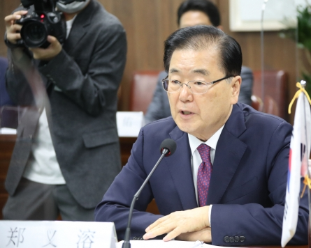 Top diplomats of S. Korea, Britain discuss climate change, Afghanistan