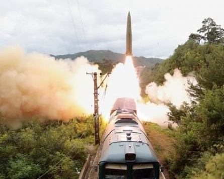 N. Korea confirms missile launches from train