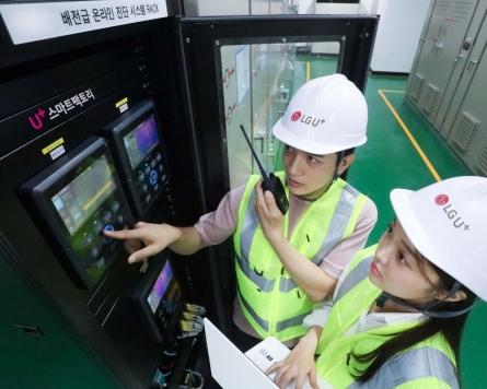 LG Uplus seeks to boost smart factory biz