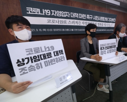 'Drastic' measures needed for financially distressed self-employed workers amid pandemic: civic groups