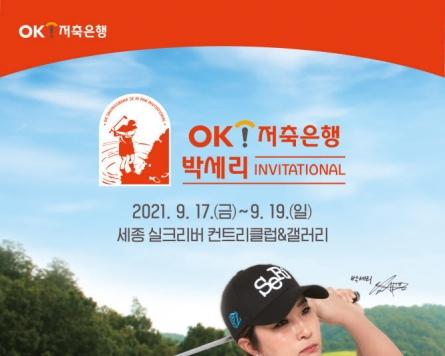 OK Savings Bank's 'Pak Se-ri tournament' to kick-off Friday