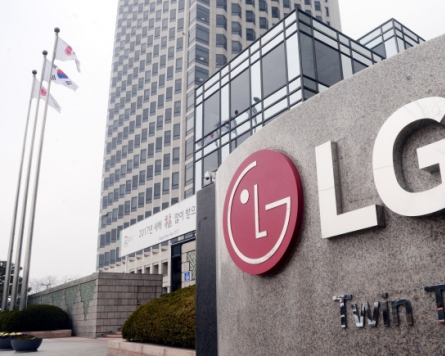 LG Energy Solution invests W35b in Chinese battery material supplier