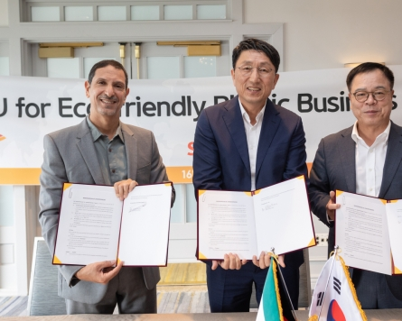 SKC forges ties with Kuwait to expand eco-friendly plastic business