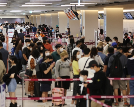 Nationwide exodus begins ahead of extended Chuseok holiday