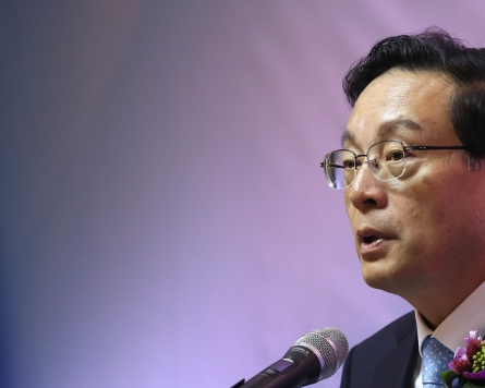 FSS to appeal against court decision favoring Woori chairman