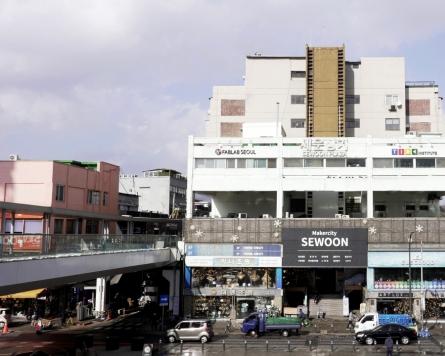 Seoul Biennale of Architecture and Urbanism kicks off across Seoul