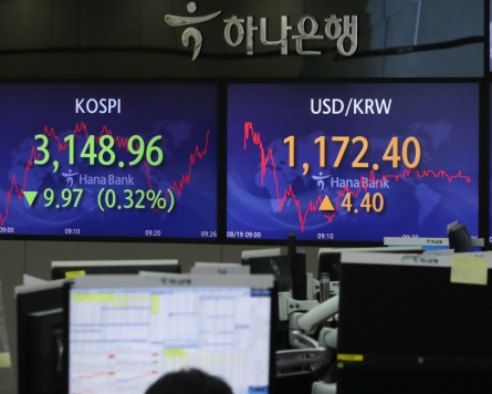 Seoul stocks open lower on Fed chief's tapering comment, Evergrande fallout
