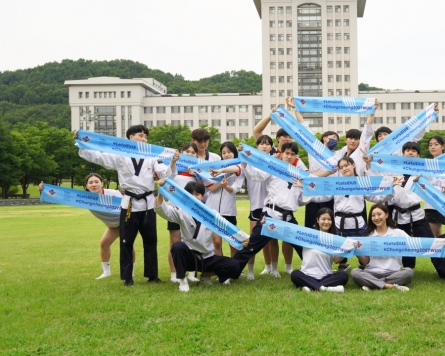 Chungcheong picks up pace in bid to host 2027 World University Games