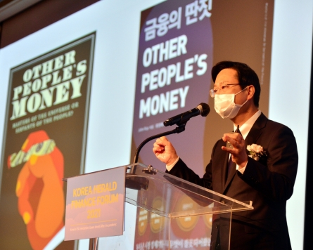 [KH Finance Forum] Korea should speed up with ESG disclosure: Sustinvest CEO