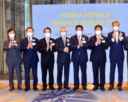 """[2021 코리아헤럴드 금융투자포럼] 전문가들 """"지속가능한 경제성장 궤도로, 한국 ESG 대전환 위한 생태계 조성 필요"""""""