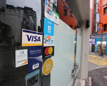 [Newsmaker] COVID-19 cashback scheme criticized over fairness