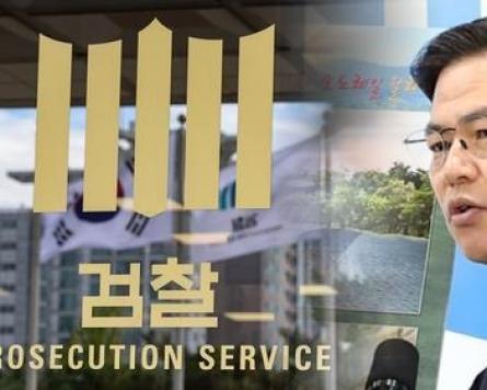 [Newsmaker] Prosecutors arrest key suspect in Seongnam land development scandal