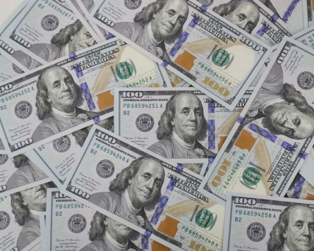 S. Korea sells $1.3b of FX bonds at 2nd-lowest rates