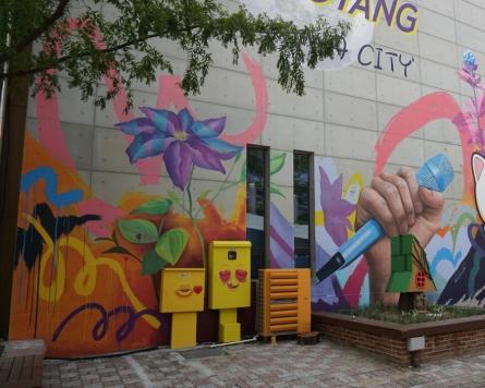 Goyang City, hometown of BTS member RM, unveils mural of beloved star